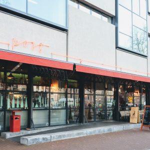 Asperges eten in Dordrecht - Restaurant Post - indebuurt.nl