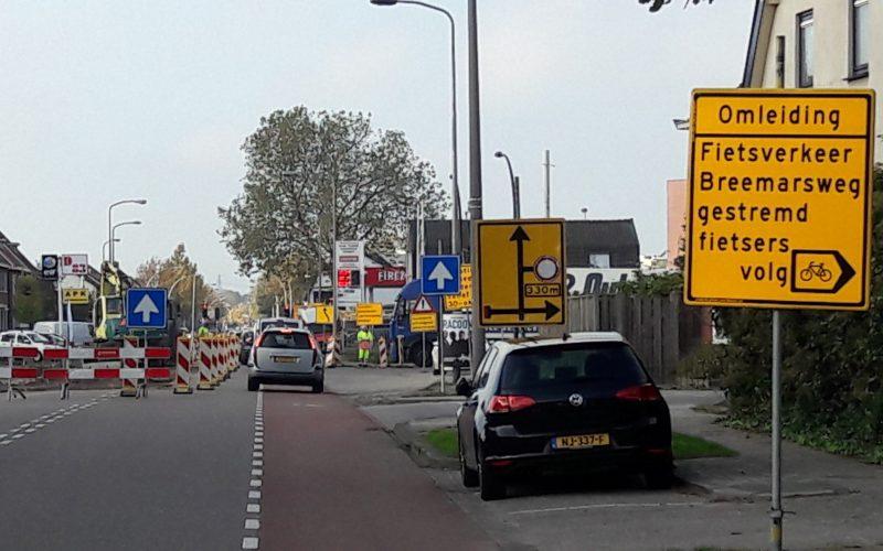 Breemarsweg