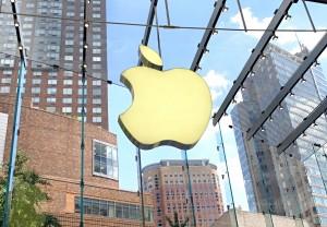 Apple leapp Utrecht