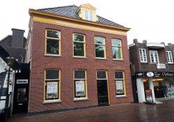 Dorpsstraat 95 Zoetermeer